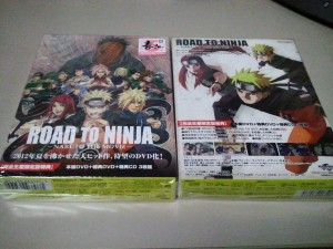 HETHLERized-Road-to-Ninja-Naruto-the-Movie-Limited-Edition-DVD-03