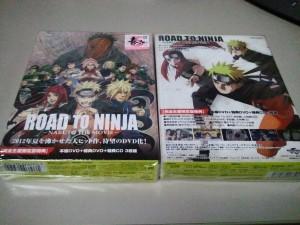 HETHLERized-Road-to-Ninja-Naruto-the-Movie-Limited-Edition-DVD-03