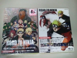 HETHLERized-Road-to-Ninja-Naruto-the-Movie-Limited-Edition-DVD-04