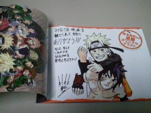 HETHLERized-Road-to-Ninja-Naruto-the-Movie-Limited-Edition-DVD-21