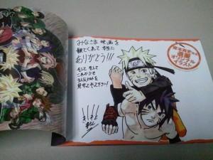 HETHLERized-Road-to-Ninja-Naruto-the-Movie-Limited-Edition-DVD-21