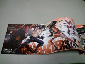 HETHLERized-Road-to-Ninja-Naruto-the-Movie-Limited-Edition-DVD-23