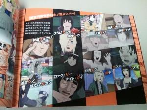 HETHLERized-Road-to-Ninja-Naruto-the-Movie-Limited-Edition-DVD-24