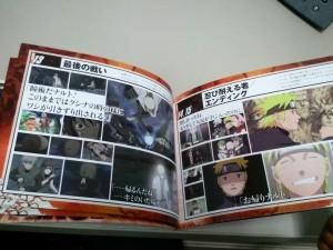 HETHLERized-Road-to-Ninja-Naruto-the-Movie-Limited-Edition-DVD-25
