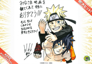 """Thank you very much everyone for watching the film! And and please always support our protagonist Naruto!"". Image © Masashi Kishimoto; Scott / Shueisha"