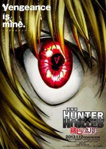 Hunter × Hunter: Phantom Rouge Promotional Poster. Image (c) Madhouse