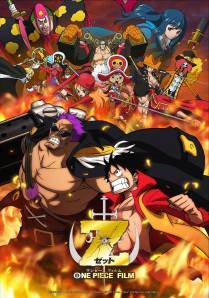 One Piece Film Z Theatrical Poster. Image (c) Toei