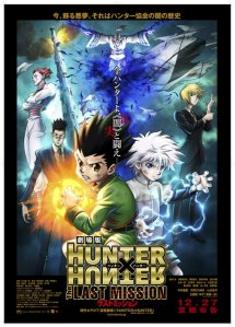 Hunter × Hunter: The Last Mission Theatrical Poster. Image (c) MADHOUSE